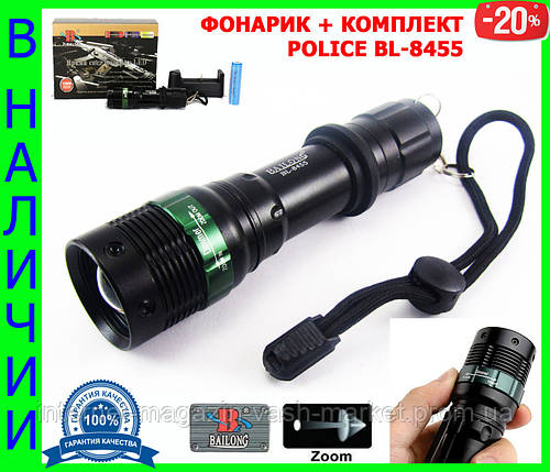 Мощный сверх яркий  тактический фонарик Bailong Police BL-8455 99000w полный комплект, фото 2