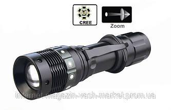 Мощный сверх яркий  тактический фонарик Bailong Police BL-8455 99000w полный комплект, фото 3