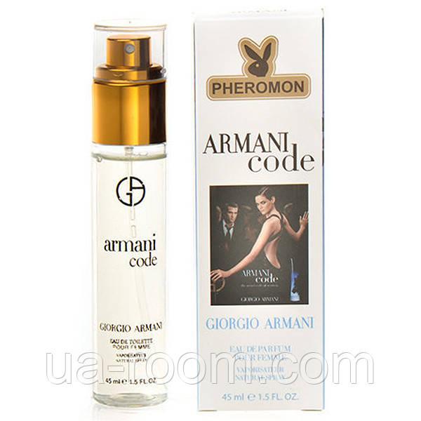 Женский  мини-парфюм с феромоном Giorgio Armani Code Women, 45 мл.