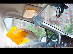 Оригинал! Солнцезащитный антибликовый козырек Vision Visor HD для автомобиля! Антифары, Скидки, фото 2