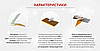 Оригинал! Солнцезащитный антибликовый козырек Vision Visor HD для автомобиля! Антифары, Скидки, фото 4