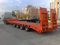 Аренда негабаритного трала, длиномера 40, 50, 60 тонн