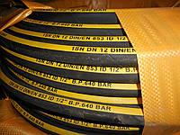 Рукав высокого давления 1SN DN 12   DIN/EN 853  640  BAR