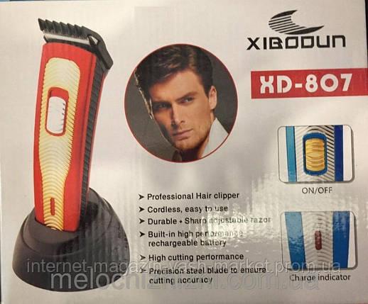 Машинка для стрижки Xibodun XD-807, триммер для стрижки волос, фото 2