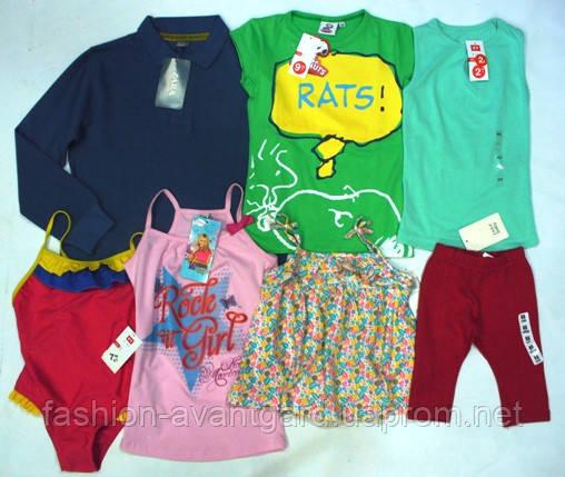 © - Универмама - интернет-магазин детской одежды секонд хенд и сток. Все права защищены.