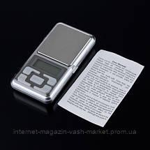 Карманные ювелирные весы 0,1 - 500гр + батарейки., Качество, фото 2