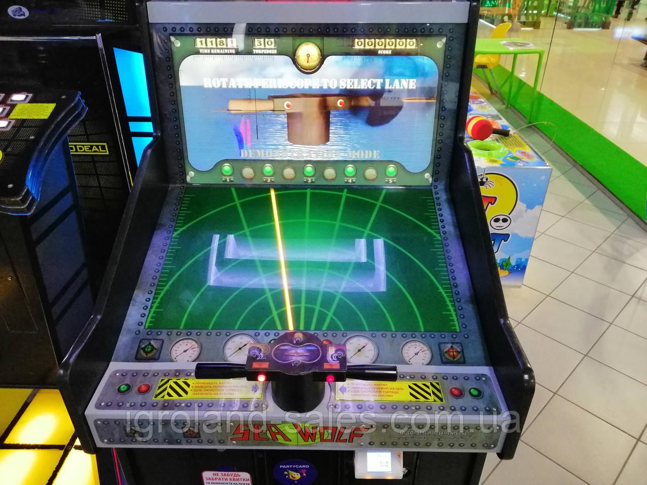 Игровой автомат sea wolf игровые автоматы играть максбет бесплатно