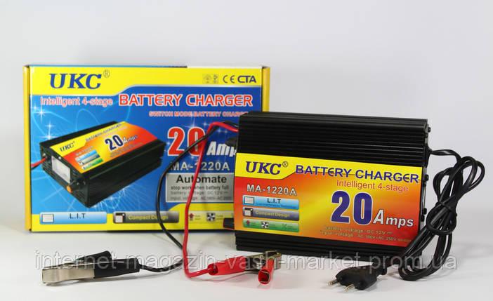 Зарядное устройство для аккамулятора BATTERY CHARDER 20A MA-1220A, фото 2