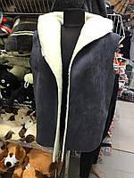 Жилетка из овчины замшевая с капюшоном S-2XL, безрукавка з овечої шерсті замшева