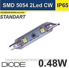 Світлодіодний модуль SMD 5054/2 IP65 12V, Холодний Білий