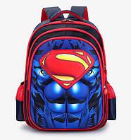 """Рюкзак школьный 1-4 класс """"SuperMan"""" 3D"""