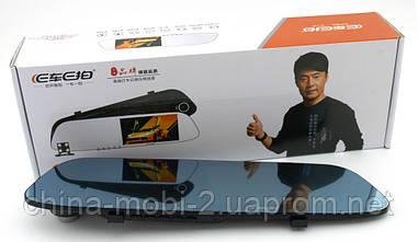 """Car DVR C12 Vehicle Black Box 8Mp HD екран 4.3"""", 2-х камерний реєстратор у дзеркалі заднього виду"""