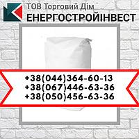 Натрий гидроксид (гранула) Сода каустическая Китай (Мешок 25 кг)