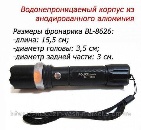 Светодиодный фонарь BAILONG BL - T8626 (Качество), Качество, фото 2