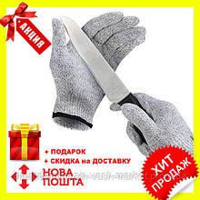 Перчатки от порезов Cut resistant gloves , порезостойкие защитные перчатки, Новинка