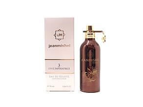 Женский парфюм Jeanmishel Love 3 L`Imperatrice (Жанмишель Лав 3 Императрица) 90 мл