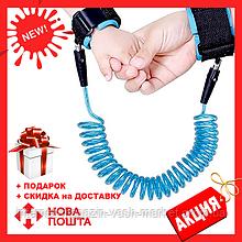 Ремешок наручный поводок для ребенка Child anti lost strap, Новинка