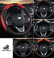 Чехол оплетка на руль для авто автомобиля Circle Cool искуственная кожа