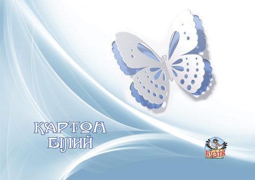 Картон белый детский, альбом А4 9л. Фолдер 215г/м