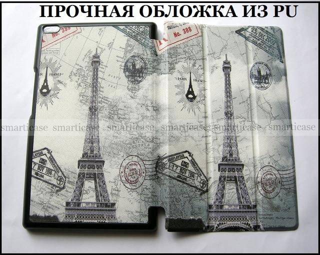 Lenovo tab 4 8504Lчехол Эйфелевая башня купить