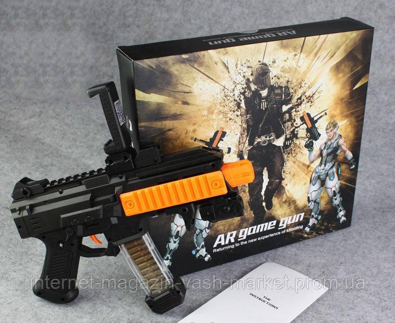 Автомат виртуальной реальности AR Game Gun, игрушечный автомат, Новинка