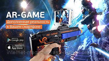 Автомат виртуальной реальности AR Game Gun, игрушечный автомат, Новинка, фото 3