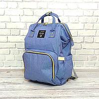 Сумка-рюкзак для мам LeQueen. Синий, Новинка