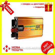 Преобразователь автомобильный напряжения инвертор AC/DC SSK 500W 24V, Новинка