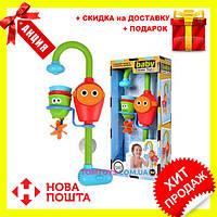 Игрушка для купания Baby Water Toys, Новинка