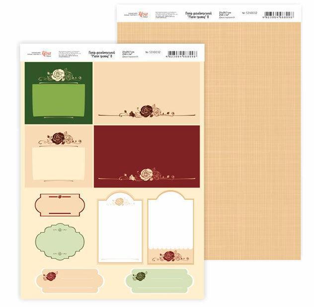 Бумага для дизайна Роса Talent А4 250г/м двухсторонняя Магия роз-8 5310032