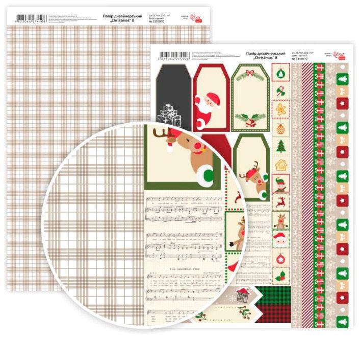 Бумага для дизайна Роса Talent А4 250г/м двухсторонняя Christmas-8 5310070