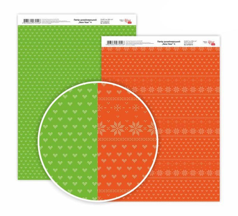 Бумага для дизайна Роса Talent А4 250г/м двухсторонняя New Year-4 5310074
