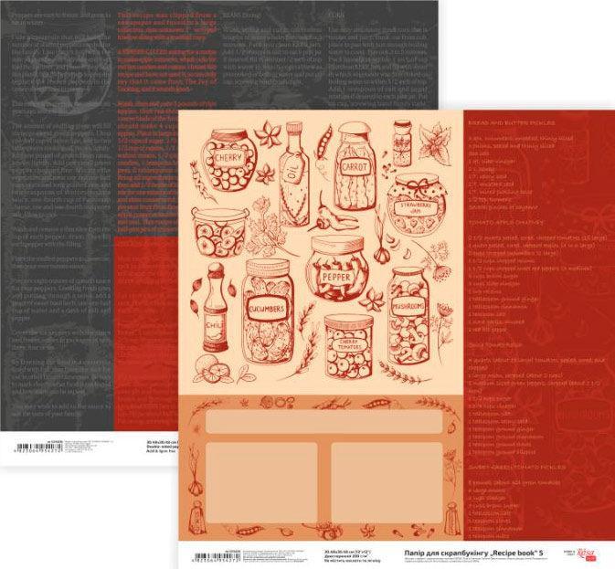 Бумага для скрапбукинга Rosa Talent 30*30см Recipe book 5 двухсторонняя 200 г/м 5316036