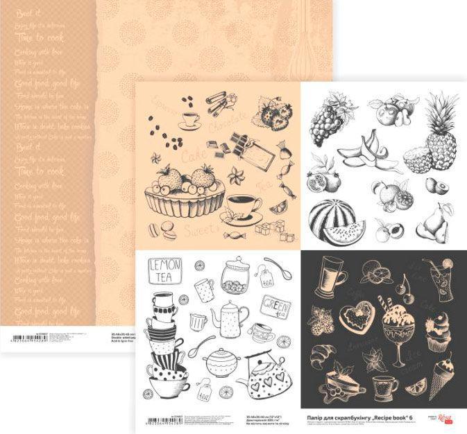 Бумага для скрапбукинга Rosa Talent 30*30см Recipe book 6 двухсторонняя 200 г/м 5316037