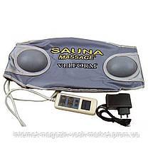 Массажный пояс сауна для похудения Велформ Sauna Massage Velform H0232, Новинка, фото 3