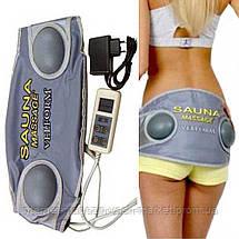 Массажный пояс сауна для похудения Велформ Sauna Massage Velform H0232, Новинка, фото 2