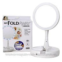 Зеркало с led подсветкой My Foldaway Mirror для макияжа, Новинка, фото 2