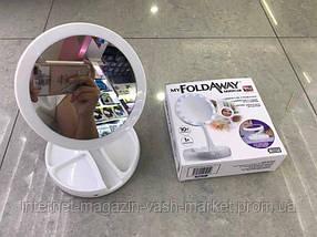 Зеркало с led подсветкой My Foldaway Mirror для макияжа, Новинка, фото 3