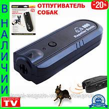 Ультразвуковой портативный отпугиватель собак TJ-3008 + крона!