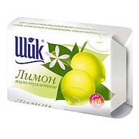 Мыло туалетное Шик 70гр Лимон 361119