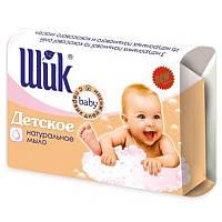 Мыло туалетное Детское 70гр 360075