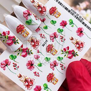 Слайдер дизайн 3D-319 красный мак
