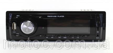 Автомагнитола MP3 3005, фото 2