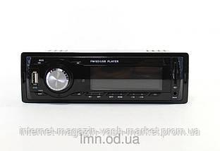 Автомагнитола MP3 3005, фото 3