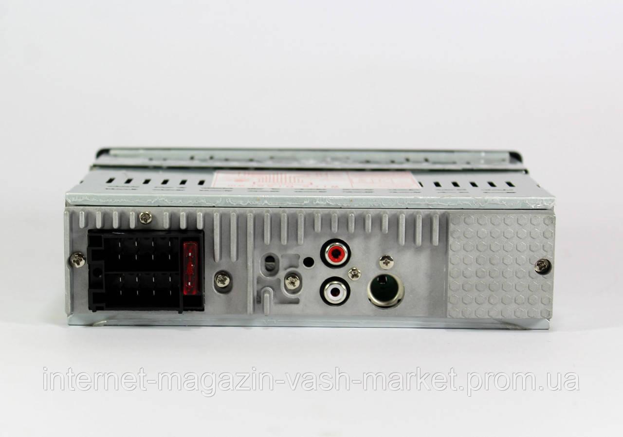 Автомагнитола MP3 1185 съемная панель