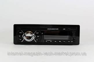 Автомагнитола MP3 1185 съемная панель, фото 3