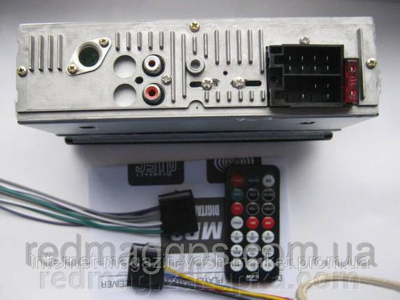 Автомагнитола MP3 6308, фото 2
