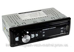Автомагнитола MP3 6308, фото 3