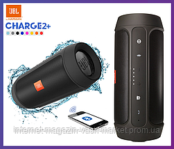 Влагозащитная беспроводная Bluetooth колонка JBL Charge 2+   10 Вт   Bluetooth 3.0, Качество, фото 3