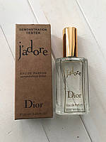 Christian Dior J`adore - Brown Tester 60ml